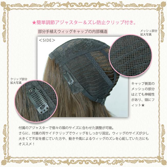 マーメイドロングウェイブ kr001 商品詳細19