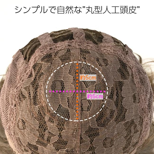 ボリュームアップセミロング ly528 商品詳細10
