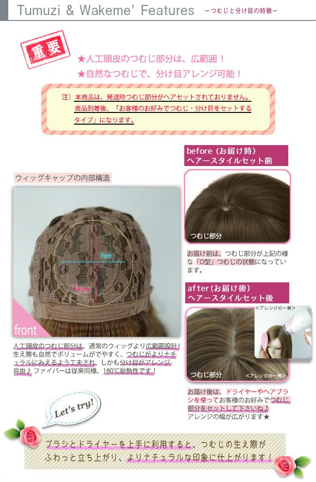 フレンチエアリーロング ly756 商品詳細23