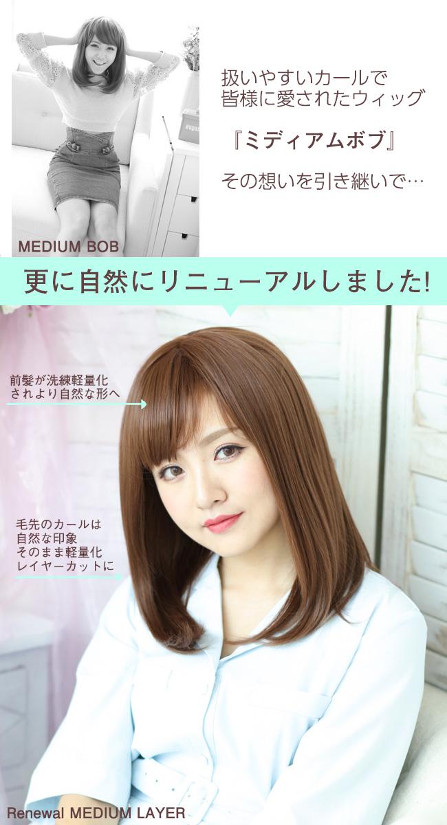 ミディアムレイヤー ly790 商品詳細19