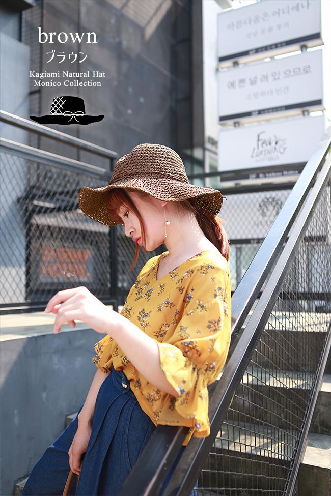かぎ編みナチュラルハット lz160010 商品詳細14