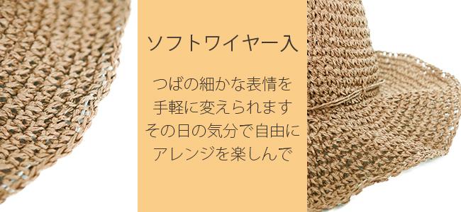 かぎ編みナチュラルハット lz160010 商品詳細20
