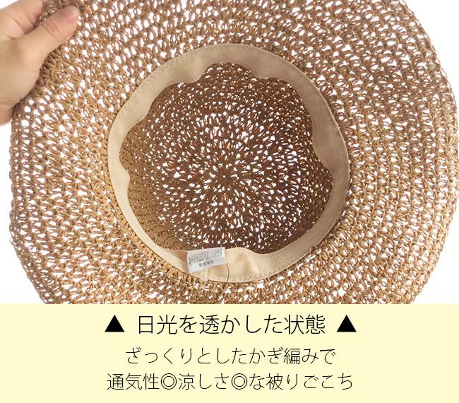 かぎ編みナチュラルハット lz160010 商品詳細21