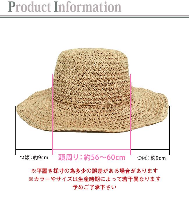 かぎ編みナチュラルハット lz160010 商品詳細22