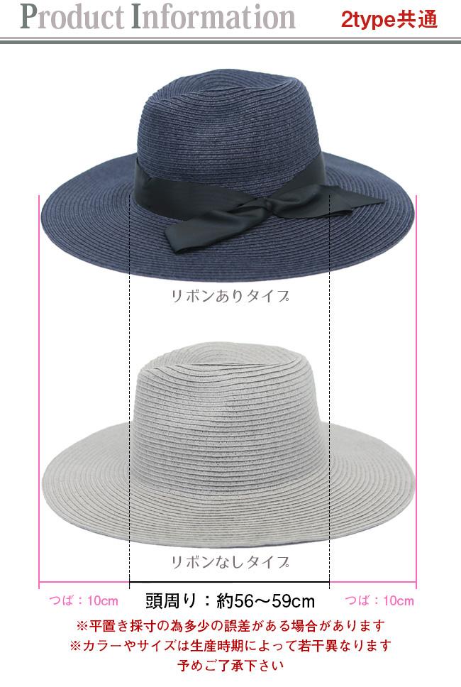 フェルトベルハット mq17004 商品詳細21