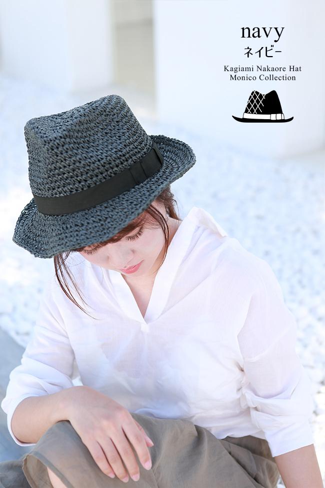 かぎ編み中折れハット lz16005 商品詳細8