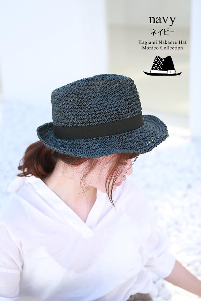 かぎ編み中折れハット lz16005 商品詳細10