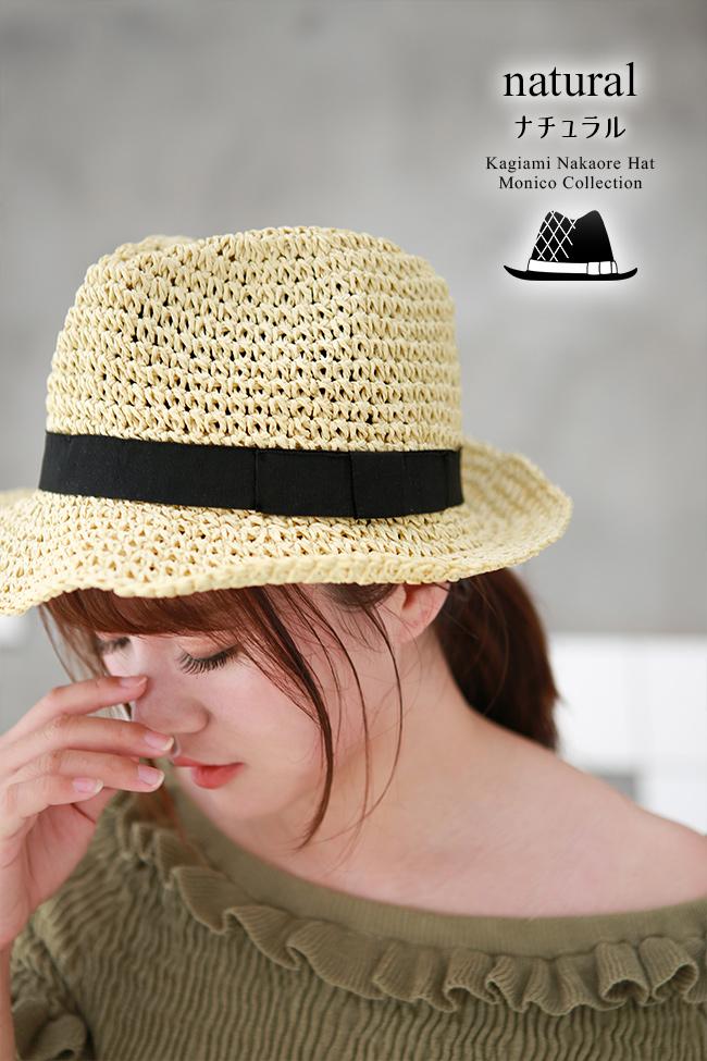 かぎ編み中折れハット lz16005 商品詳細13