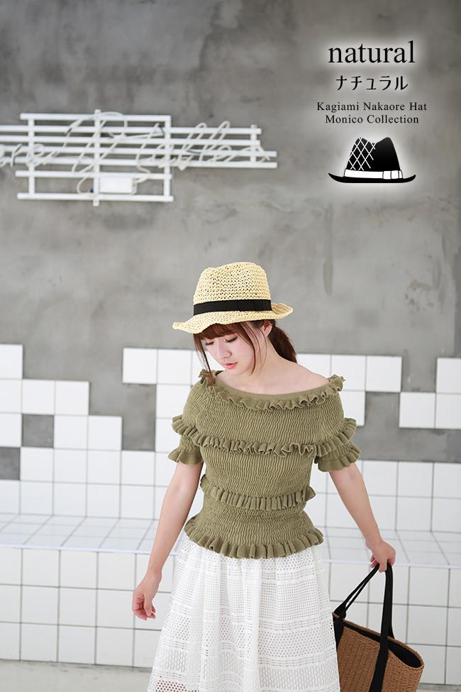 かぎ編み中折れハット lz16005 商品詳細15