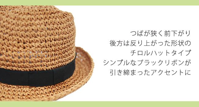 かぎ編み中折れハット lz16005 商品詳細17
