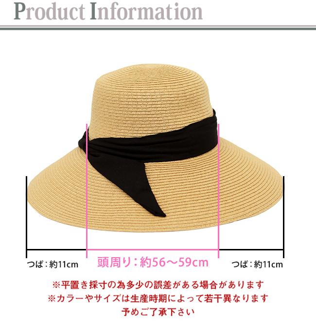 リボンストローハット lz16008 商品詳細24