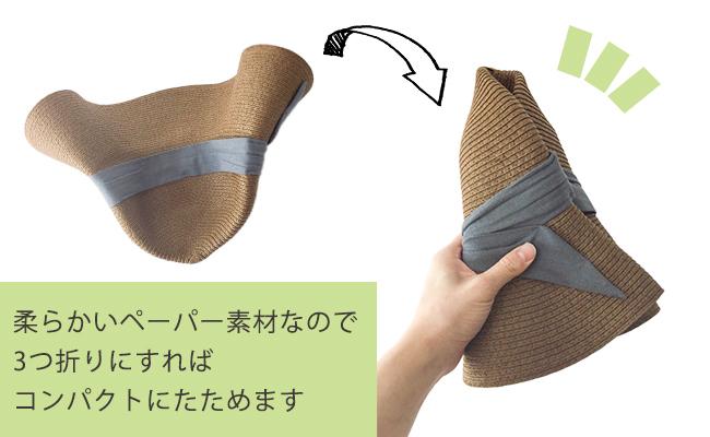 リボンストローハット lz16008 商品詳細27