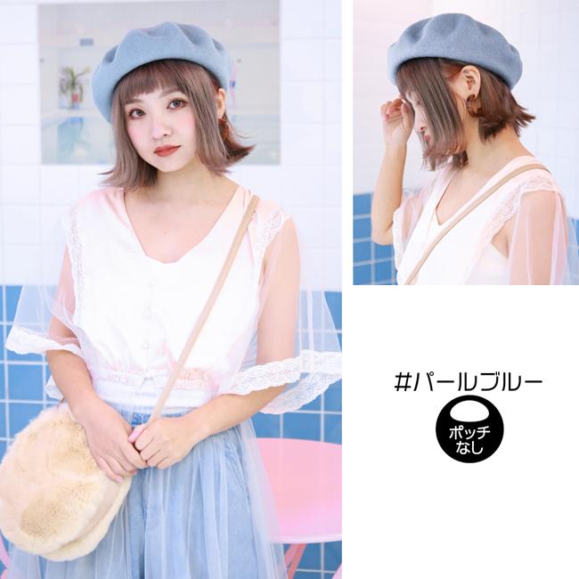 フェルトベレー帽 m001 商品詳細11
