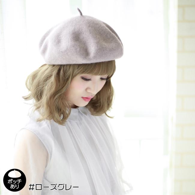 フェルトベレー帽 m001 商品詳細12