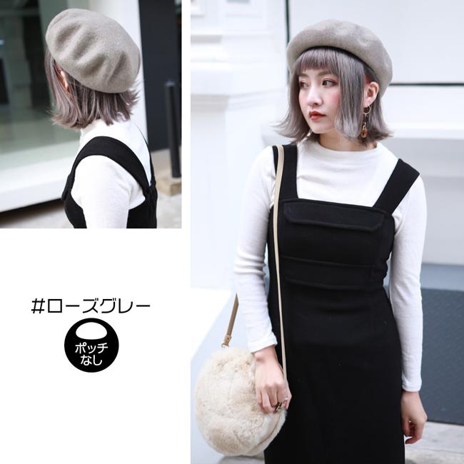 フェルトベレー帽 m001 商品詳細13