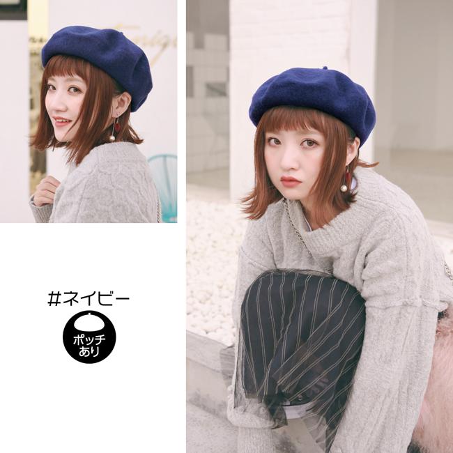 フェルトベレー帽 m001 商品詳細16
