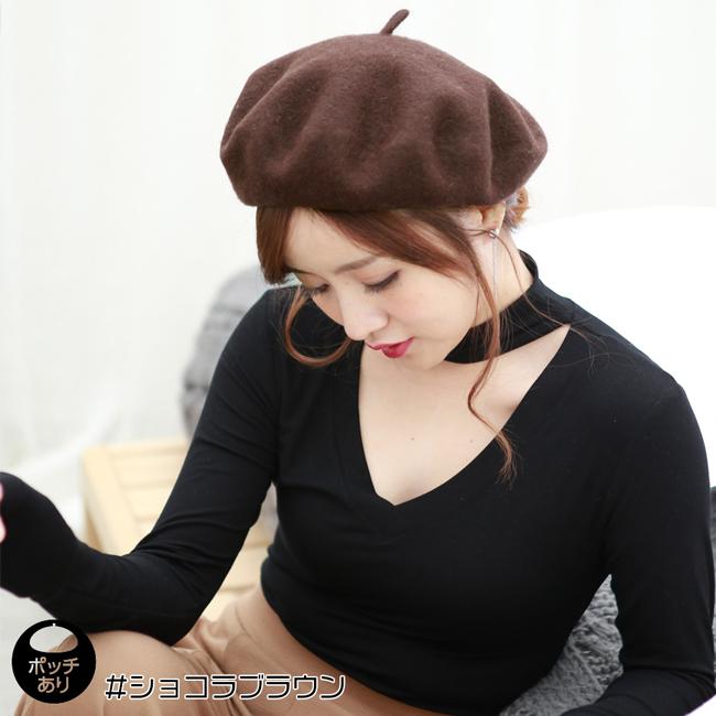 フェルトベレー帽 m001 商品詳細17
