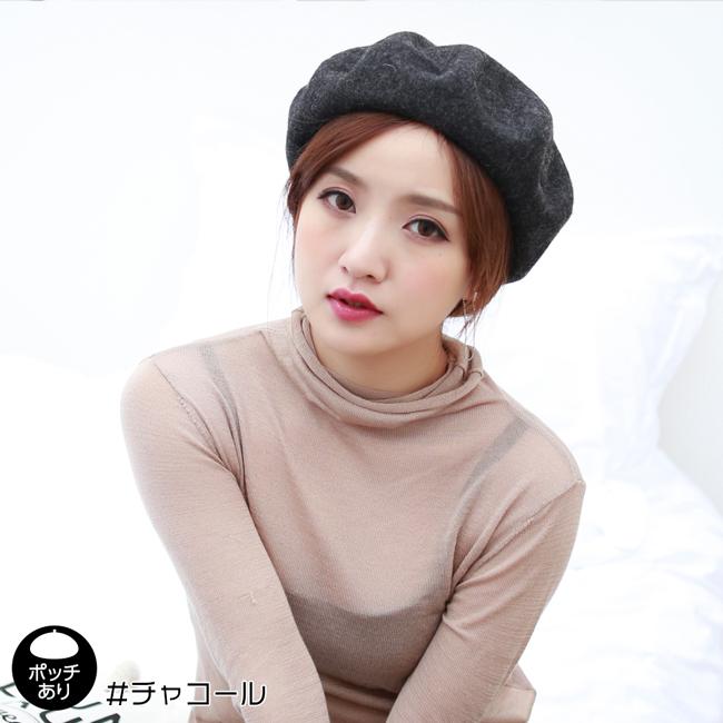 フェルトベレー帽 m001 商品詳細18