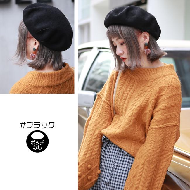 フェルトベレー帽 m001 商品詳細2