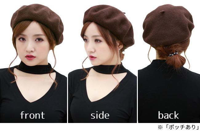 フェルトベレー帽 m001 商品詳細20