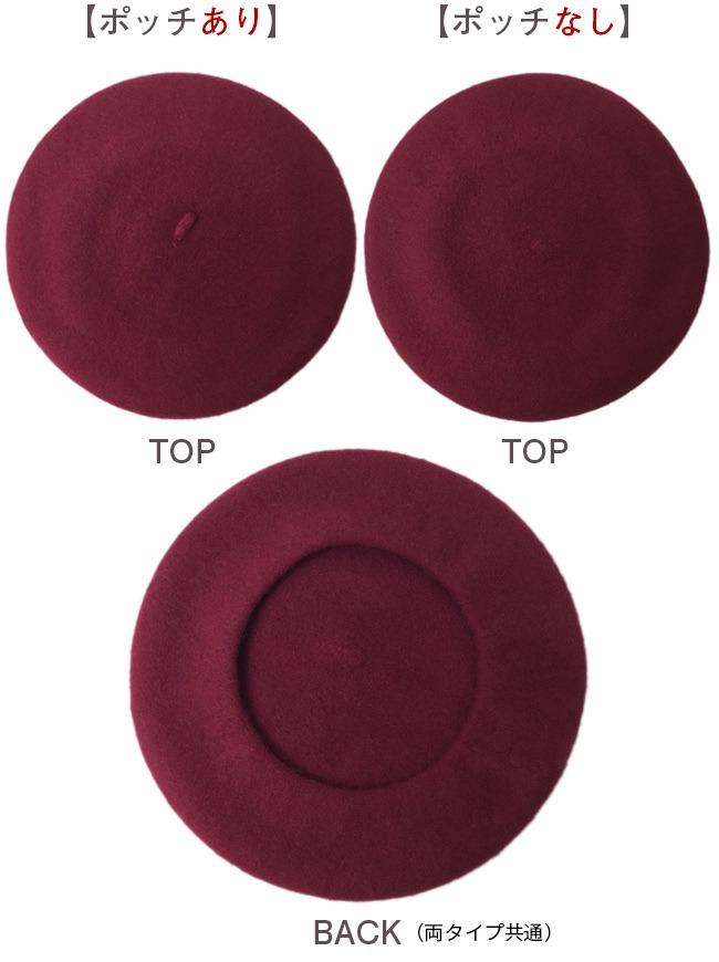 フェルトベレー帽 m001 商品詳細24