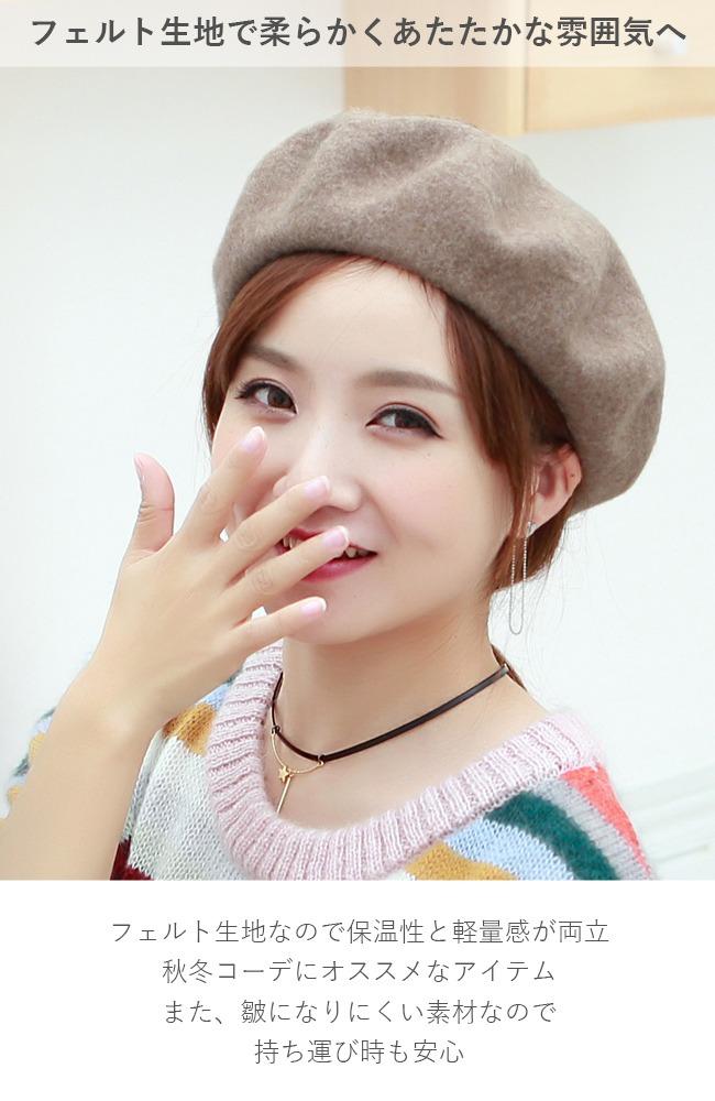 フェルトベレー帽 m001 商品詳細26