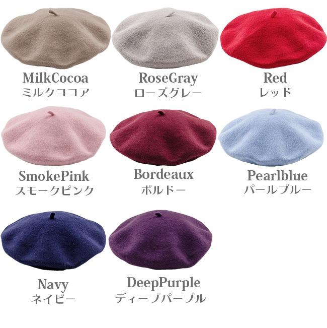 フェルトベレー帽 m001 商品詳細28