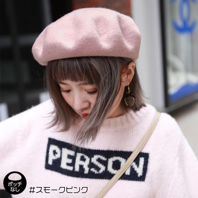 フェルトベレー帽 m001 商品詳細3