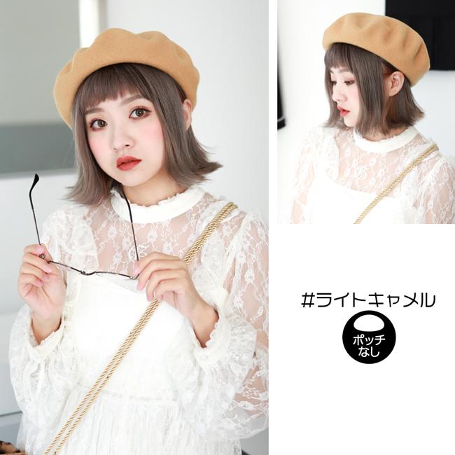 フェルトベレー帽 m001 商品詳細5