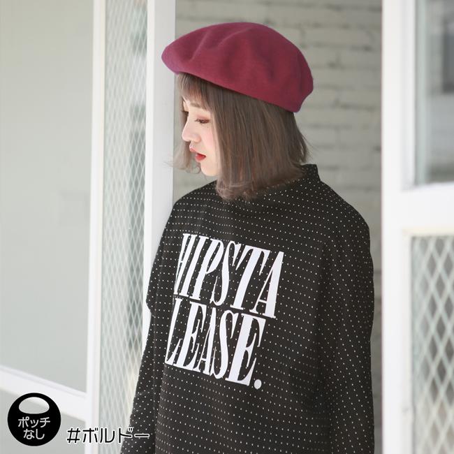 フェルトベレー帽 m001 商品詳細8