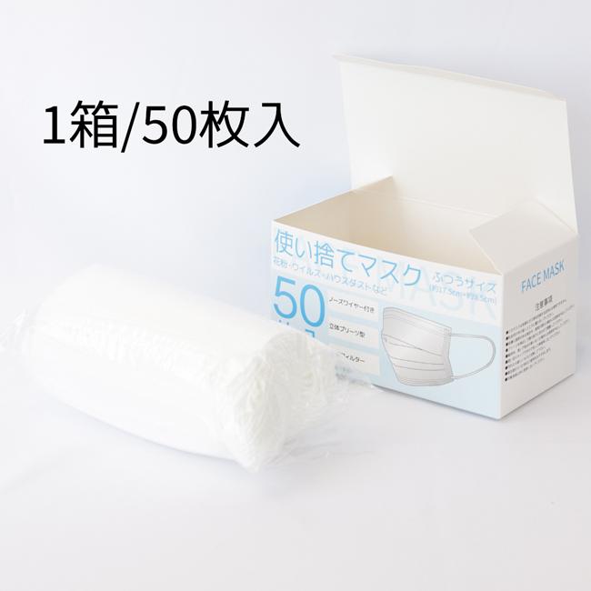 使い捨て不織布マスク 100枚 商品詳細6
