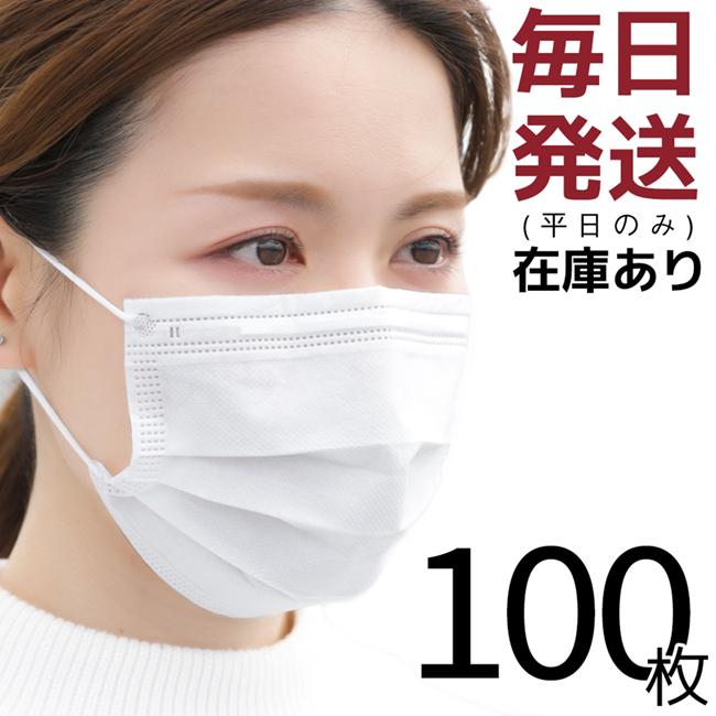 使い捨て不織布マスク 100枚 商品詳細1