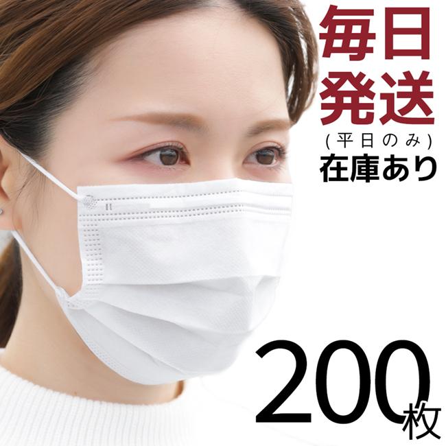 使い捨て不織布マスク 200枚 商品詳細1