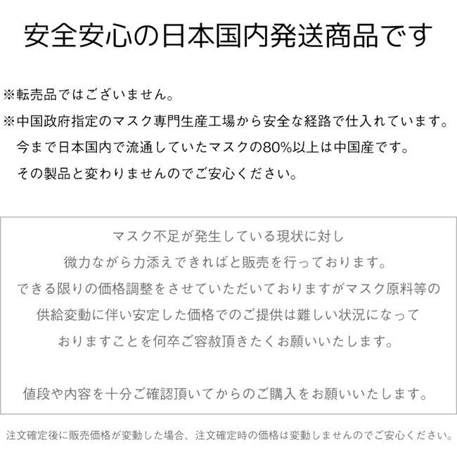 使い捨て不織布マスク 100枚 商品詳細10