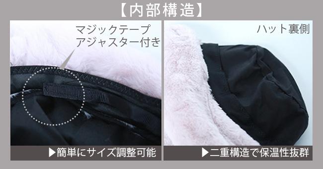 バケットファーハット md171105 商品詳細18