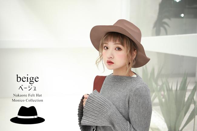 中折れフェルトハット mq17003 商品詳細18