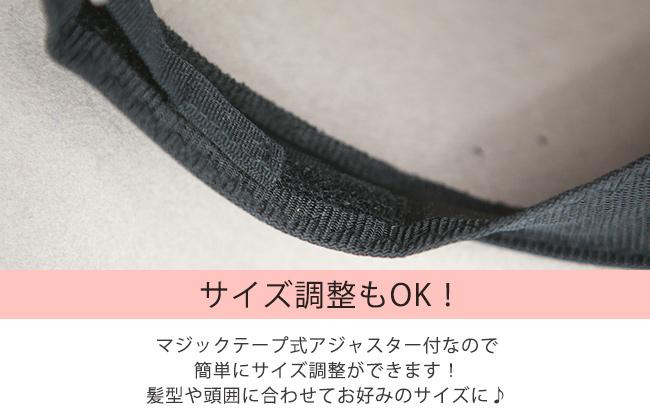 中折れフェルトハット mq17003 商品詳細29