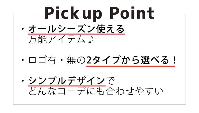 ローキャップ 選べる2タイプ mq17102/mq17105 商品詳細2