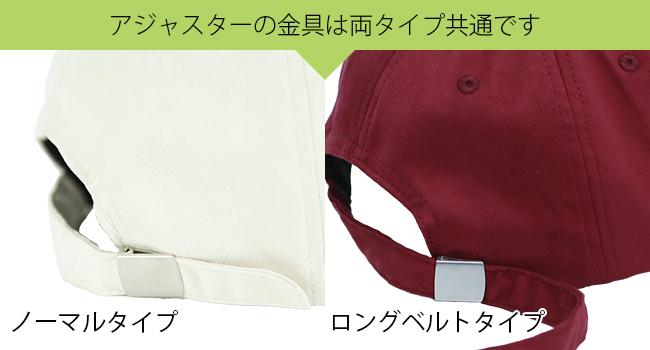 スエードキャップ mq17110 商品詳細42