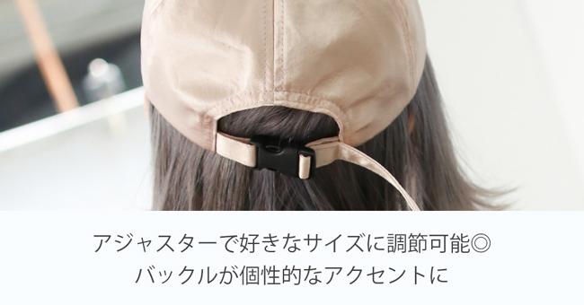 サテンキャップ mq17111 商品詳細28