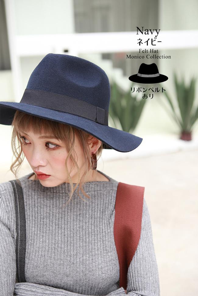 帽子 フェルトハット 選べる3タイプ mq3type 商品詳細41