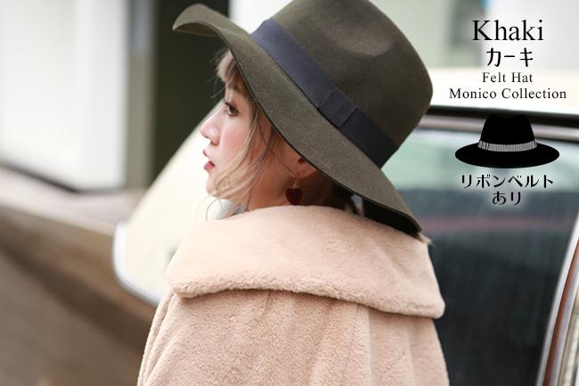 帽子 フェルトハット 選べる3タイプ mq3type 商品詳細20