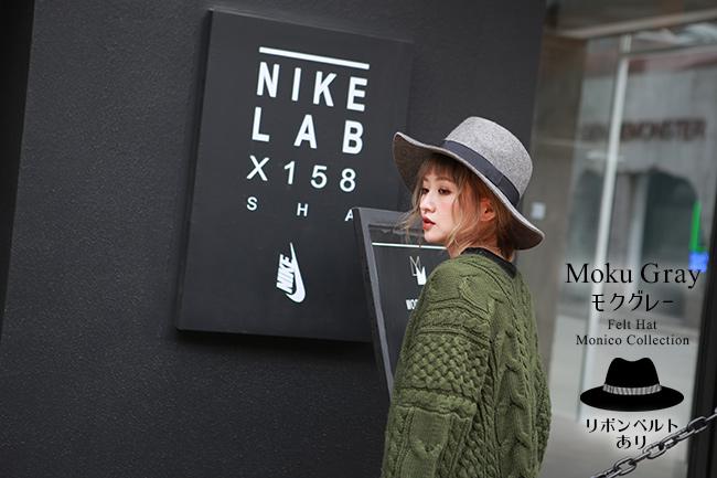 帽子 フェルトハット 選べる3タイプ mq3type 商品詳細59