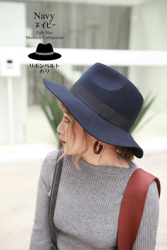 帽子 フェルトハット 選べる3タイプ mq3type 商品詳細40