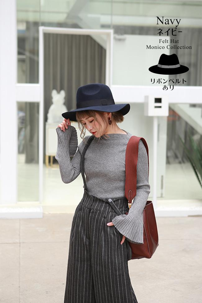 帽子 フェルトハット 選べる3タイプ mq3type 商品詳細42