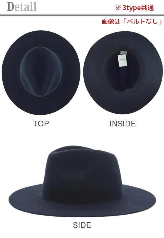帽子 フェルトハット 選べる3タイプ mq3type 商品詳細62