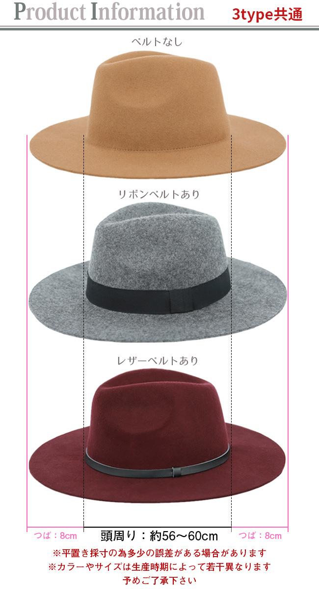 帽子 フェルトハット 選べる3タイプ mq3type 商品詳細61