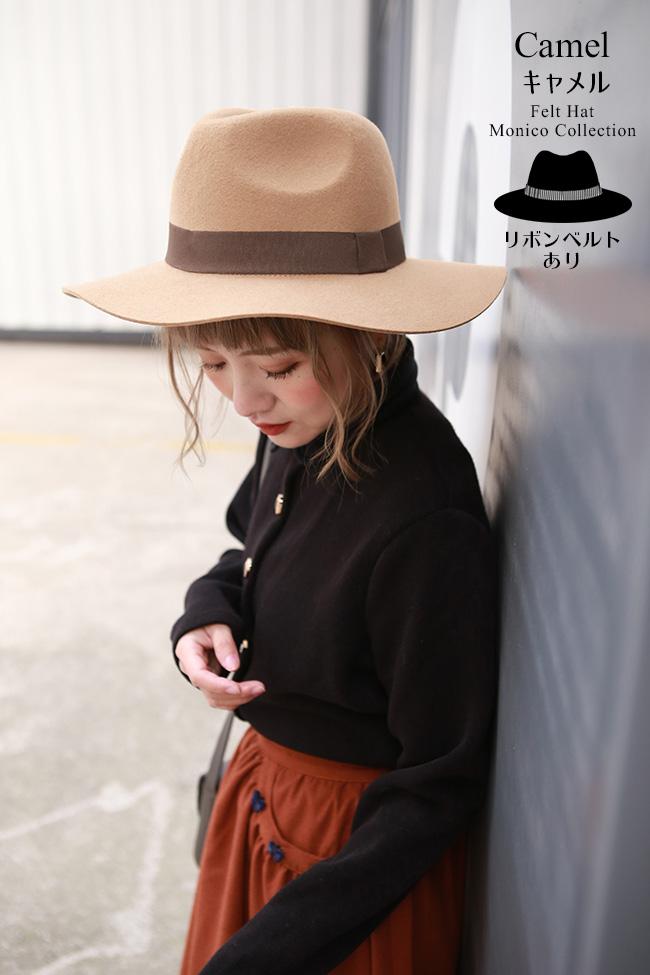 帽子 フェルトハット 選べる3タイプ mq3type 商品詳細50