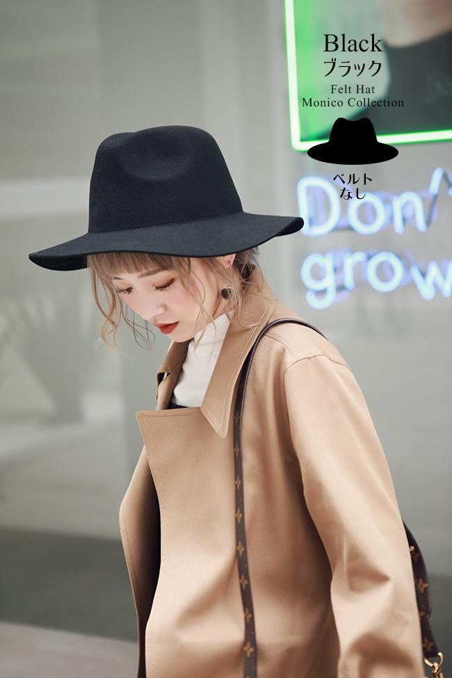 帽子 フェルトハット 選べる3タイプ mq3type 商品詳細4