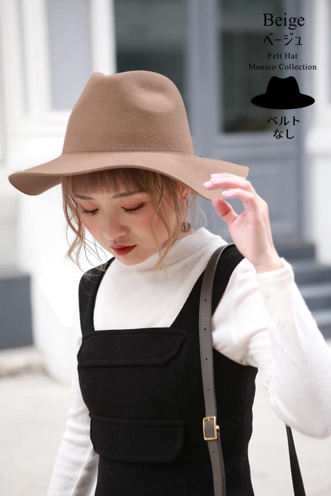帽子 フェルトハット 選べる3タイプ mq3type 商品詳細34